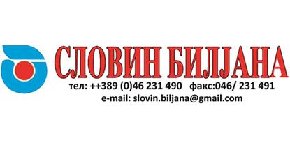 Picture of Biljana